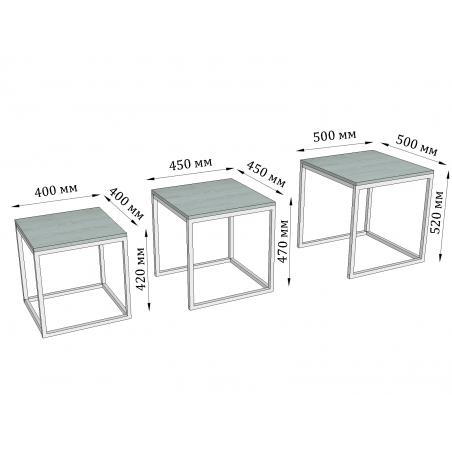 Габарити комплекта журнального Кубо Металл-Дизайн Loft