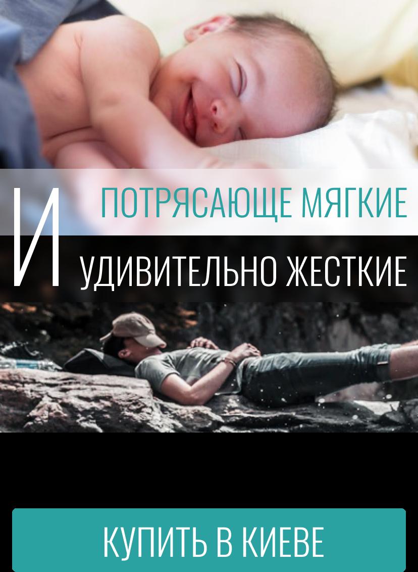 Матрасы купить в Киеве